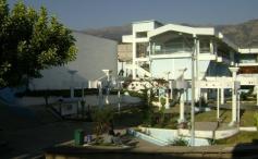 Utea Universidad Tecnológica de los Andes Abancay Apurímac